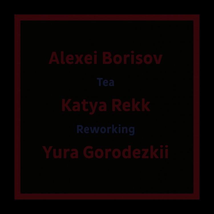 Alexei Borisov Katya Rekk Yura Gorodezkii Tea Reworking cover back